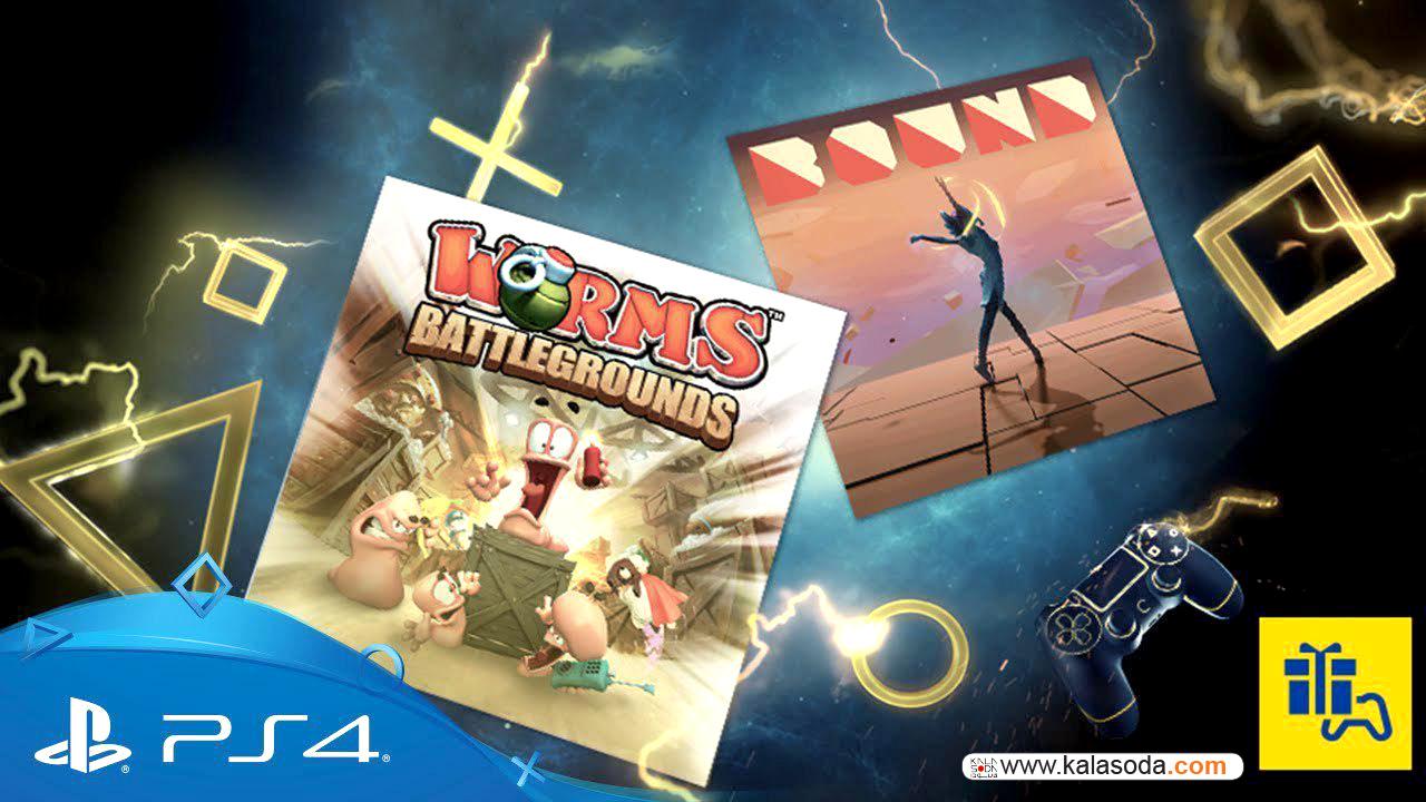 معرفی بازی های رایگان ماه نوامبر برای پلی استیشن 4