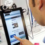 المپیک ژاپن به فناوری تشخیص چهره مجهز می شود