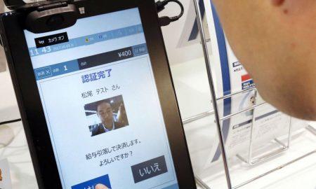 المپیک ژاپن به فناوری تشخیص چهره مجهز می شود|کالاسودا