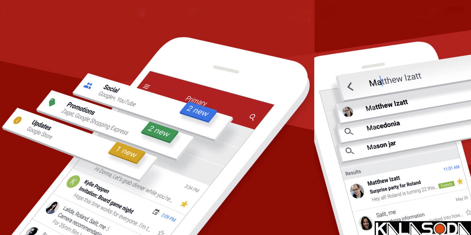 جی میل از نسخه به روز شده خود برای iphone X رونمایی کرد کالاسودا
