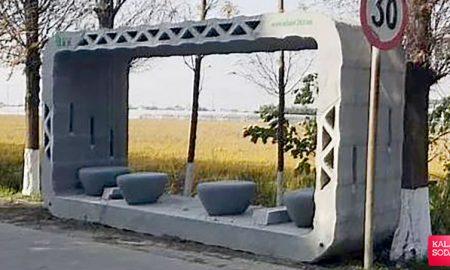 طرح جالب چشم بادامی ها برای ایستگاه های اتوبوس