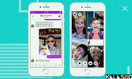 فیسبوک برای کودکان مسنجر میسازد کالاسودا