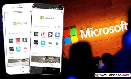 مرورگر جدید مایکروسافت عرضه شد|کالاسودا