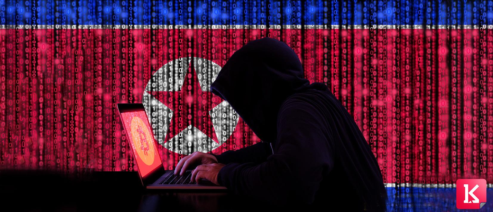 حمله کره شمالی به کره جنوبی با کمک هکرها!|کالاسودا