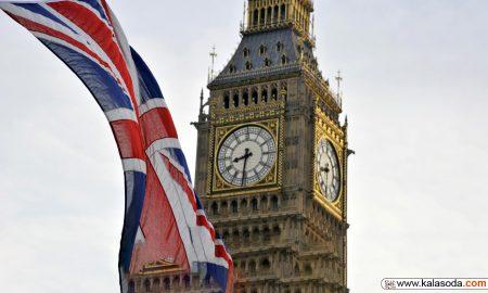 بیانیه آژانس امنیت انگلیس در مورد استفاده از آنتی ویروسهای روسی کالاسودا