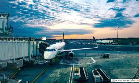 آینده پیچیده فرودگاه ها|کالاسودا