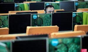 فیلترینگ هزاران وبسایت در چین طی سه سال گذشته|کالاسودا