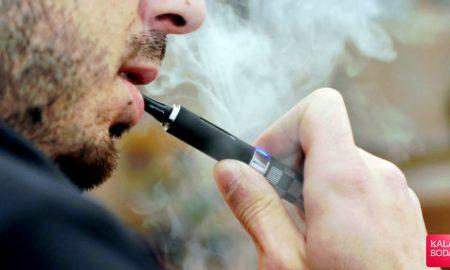 با سیگارهای الکتریکی به آغوش سرطان و بیماری های قلبی می روید|کالاسودا