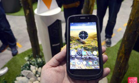 شرکت لندروور از یک موبایل ویژه رونمایی خواهد کرد|کالاسودا