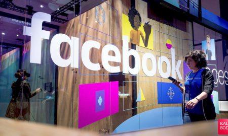 فیسبوک ارز دیجیتال را ممنوع الورود کرد|کالاسودا