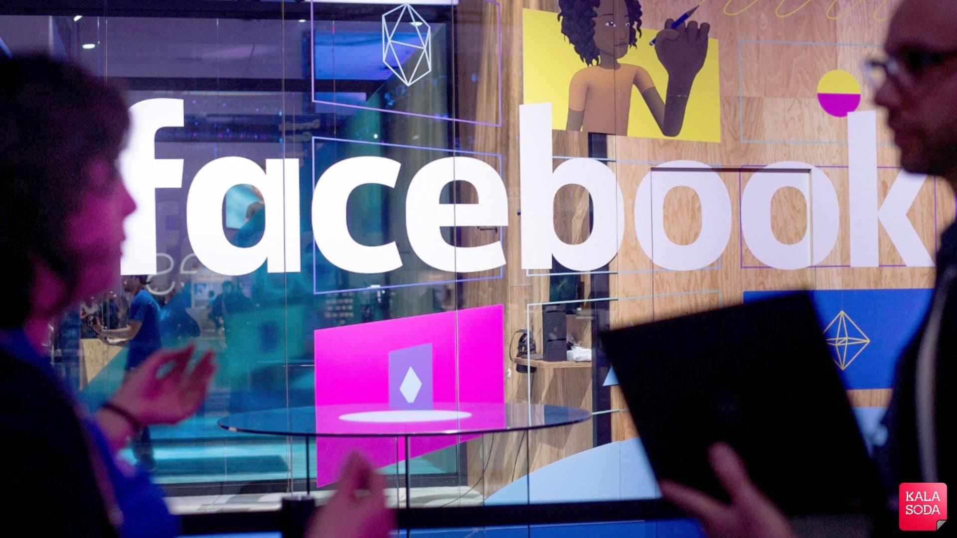 فیسبوک تور دید و بازدید فامیلی به راه انداخت|کالاسودا