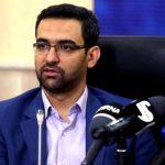واکنش رسمی آذری جهرمی به حواشی سازمان تامین اجتماعی و گوشی های آیفون