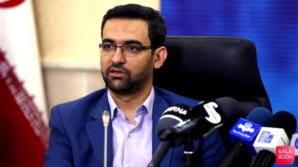 واکنش رسمی آذری جهرمی به حواشی سازمان تامین اجتماعی و گوشی های آیفون|کالاسودا
