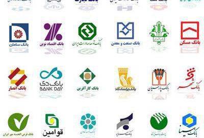 بررسی نحوه دریافت همراه بانک های ایرانی در گوشی های آیفون