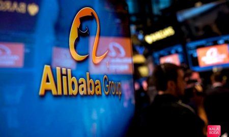 سرمایه گذاری علی بابا و فاکسکان در استارتاپ خودروهای برقی|کالاسودا
