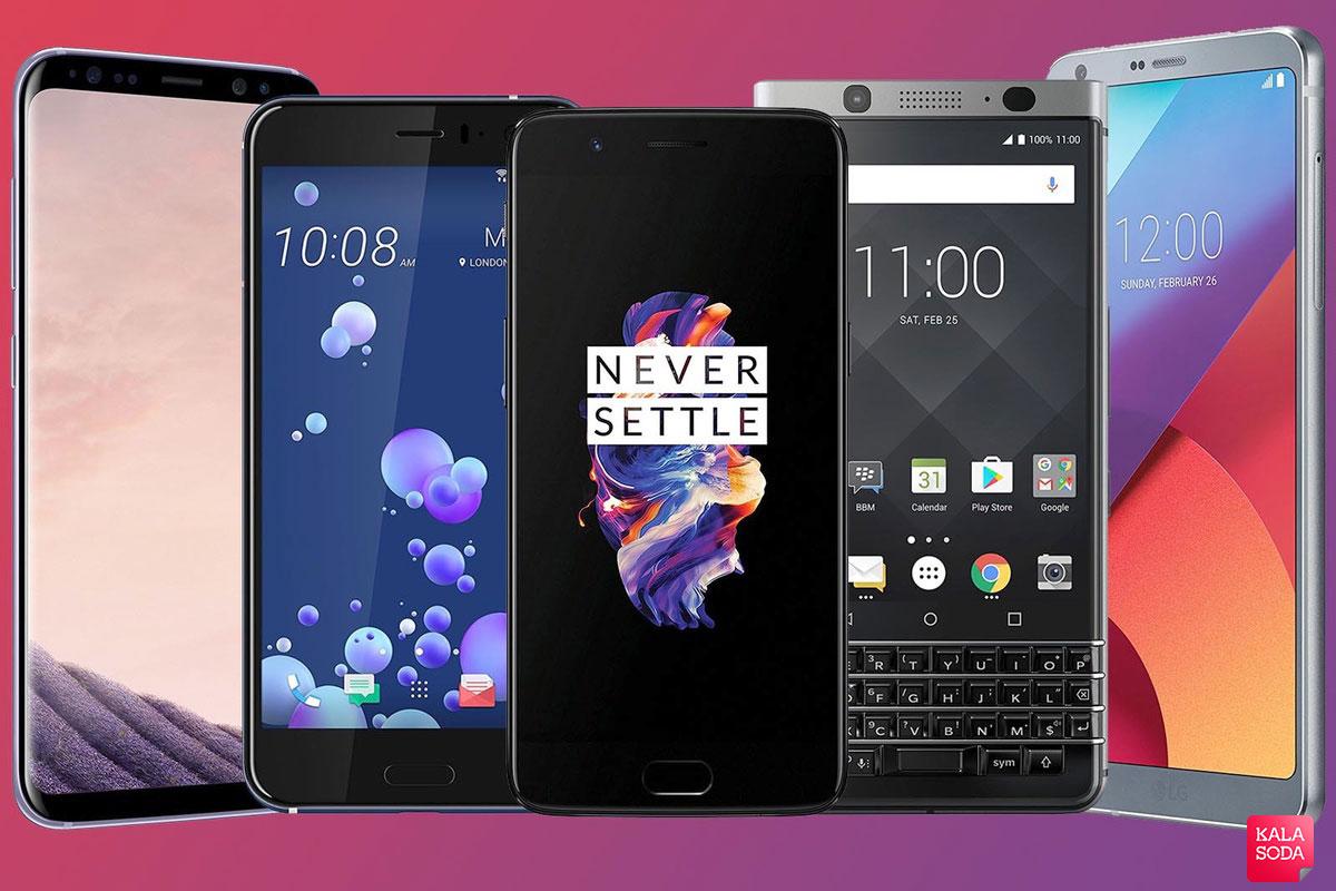 انتظار عرضه چه گوشیهایی را در سال 2018 داریم؟|کالاسودا