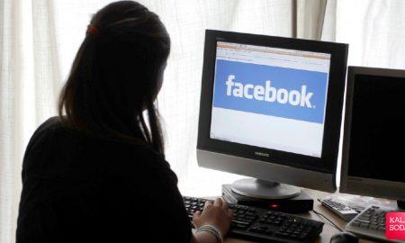 اولویت بندی اخبار موثق در فیسبوک اولویت بندی خواهد شد.|کالاسودا