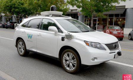 وایمو خودروی خودران خود را در آتلانتا تست میکند|کالاسودا