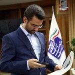 کاربران توئیتر به وزیر ارتباطات اعتراض کردند