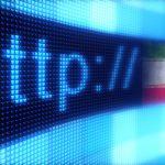 بازسازی شبکه اینترنت داخلی تا نیمه نخست سال آینده
