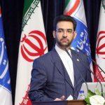 ایران رتبه نخست در حوزه فناوری های مخابراتی شد