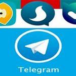 زمزمه های حذف تلگرام جدی تر شد/ پیام رسان های داخلی جایگزین تلگرام می شوند ؟!