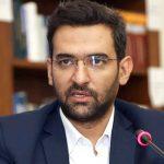 پست اینستاگرامی وزیر ارتباطات ؛پاسخی برای نگرانی های تلگرامی