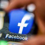 رسوایی جدید برای فیسبوک؛شمار قربانیان بیش از ادعاهای پیشین است