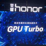 GPU Turbo ؛ وعده هواوی برای کاهش مصرف باتری و افزایش قدرت گوشی های موبایل