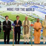 بزرگترین کارخانه تولید موبایل امروز راه اندازی شد