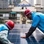 فیسبوک حامی انرژی تجدید پذیر می شود