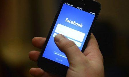 فیسبوک دوره تمدید حذف را افزایش داد