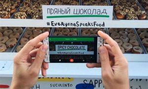 ترجمه ای راحت تر با قابلیت های جدید Google Translate