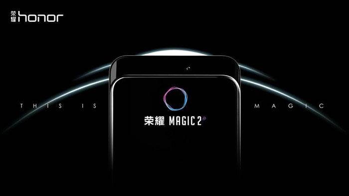 خاص ترین گوشی برند آنر به زودی قابلیت های خاص رونمایی می شود
