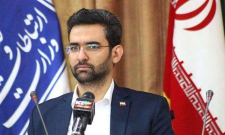 آیا قطع اینترنت ایران امکانپذیر است؟
