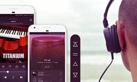 با برترین نرم افزار های پخش موسیقی ایرانی آشنا شوید