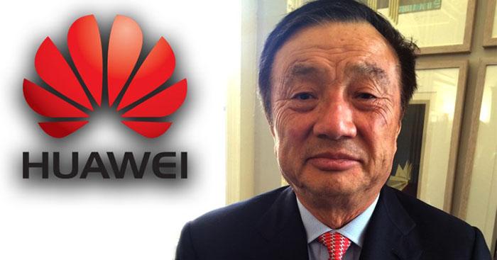 هواوی ؛ چینی ها جهان را تسخیر می کنند