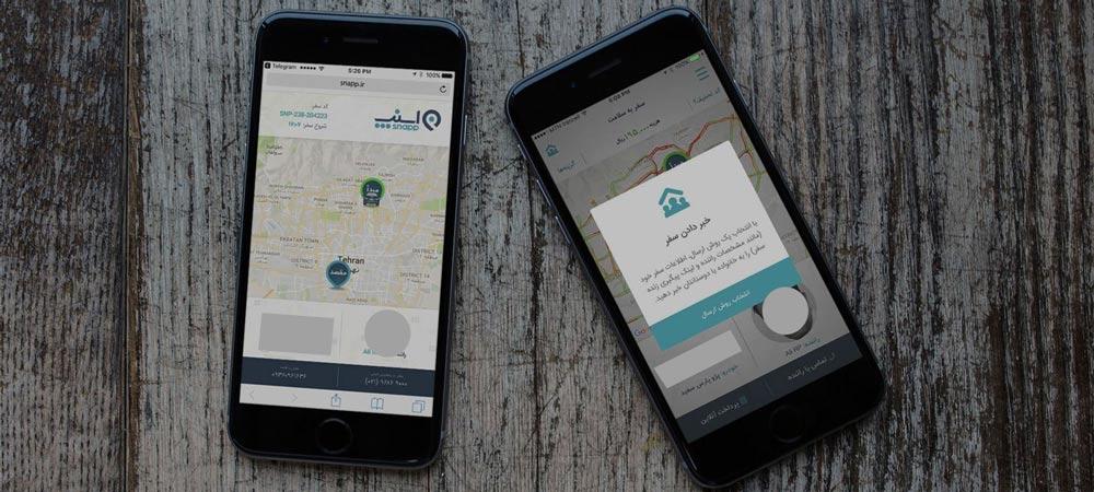 آیا نصب نرم افزار برای سیستم عامل iOS از استور های ایرانی مشکلی ایجاد می کند