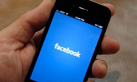 چگونه صداهای ناهنجار را در اپلیکیشن فیسبوک غیرفعال کنیم؟