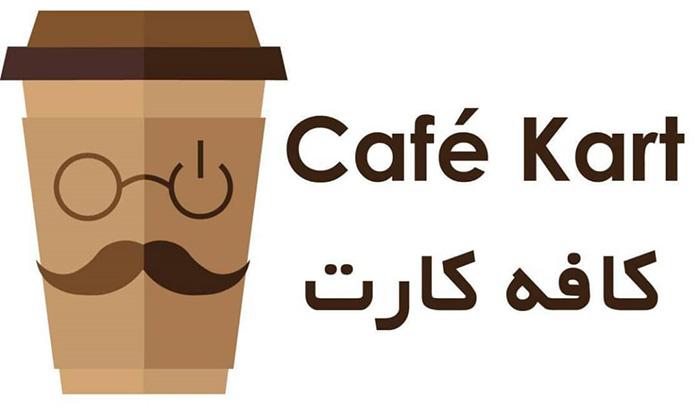 کافه گردی آنلاین!