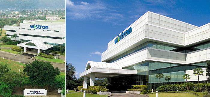 شرکت ایسر شیوه کسب و کار قراردادی خود با دیگر شرکت ها را لغو کرد و آن را به نام Wistron Corporation تغییر داد