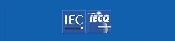 گواهینامه IECQ QC080000