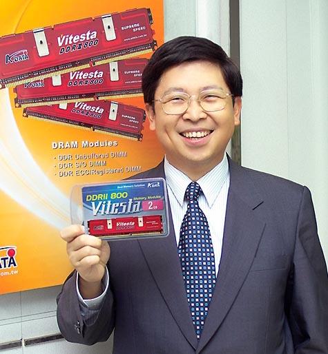 آقای لیپای چن که به نام سیمون چن نیز شناخته می شود
