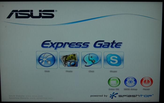 شرکت ایسوس؛فناوری Express Gate