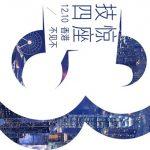 برند Honor مراسم رونمایی از خاص ترین میان رده سامسونگ را خراب می کند؟