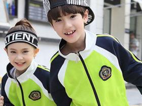 لباس های جاسوس مچ دانش آموزان چینی را می گیرند!