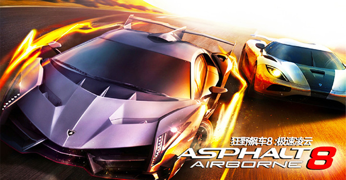بهترین بازی های اندروید -بازی Asphalt 8 : Airborne