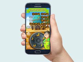 دانلود بازی جذاب آمیرزا برای سیستم عامل اندروید