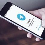 به روزرسانی جدید تلگرام ؛ معرفی ویژگی های تازه و کاربردی