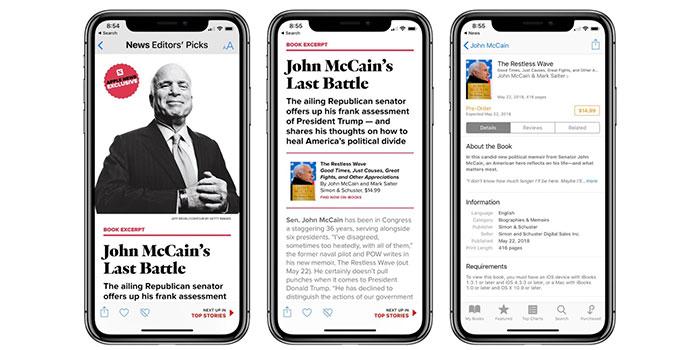 سرویس خبری اپل اولین سرویس جدید اپل در سال 2019 نخواهد بود